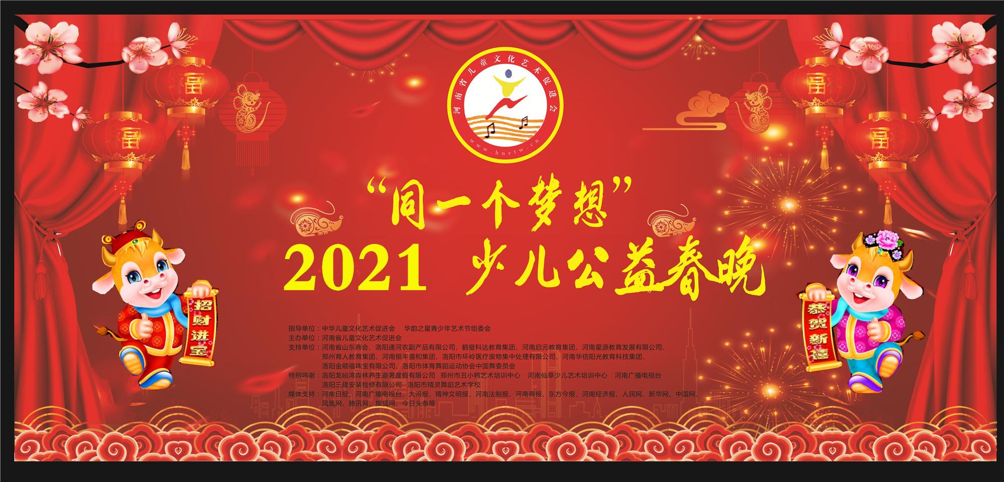 微信图片_20200106143754_副本_副本.jpg
